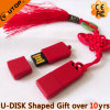 OEM Gift Chinese Style Metal USB Flash Disk (YT-3218-02)