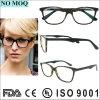 Do frame barato de Eyewear das mulheres Eyeglasses novos do estilo