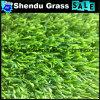 PE+PP材料を持つ12600tuft/M2密度25mmの景色の草