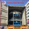 Пластичное круговое изготовление Китай машины сотка тени