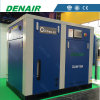 Catalogue des prix exempt d'huile de compresseurs d'air de vis de Denair 250kw