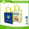 Оптовый изготовленный на заказ дешевый водоустойчивый Recyclable прокатанный Nonwoven мешок упаковки