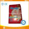 Couches-culottes jetables de bébé de Howdge de coton ultra doucement respirable