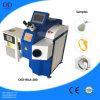 Soudeuse de laser d'endroit de bijou de soudure laser de YAG à vendre