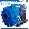 250 Zj 고능률 마포 저항하는 높은 크롬 슬러리 펌프