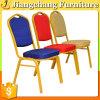 フォーシャンの工場結婚式およびイベントJc-B1123のためのスタック可能金属の宴会の椅子