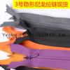 Zipper invisível da cor do Zipper 3# para matérias têxteis de Dress&Home
