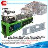 정점 디자인 소프트웨어를 가진 기계를 형성하는 조립식 집 빛 강철 프레임