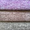 Linge de tissu en polyester et en nylon pour textile domestique