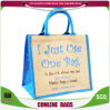 環境に優しい方法様式のジュートのドローストリング袋