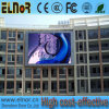 공장 가격 P8 옥외 광고 다색 RGB LED 영상 벽