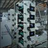 Бумага высокого качества Dbry-320 обозначает печатную машину