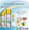 Spray Paint&Acrylic Spray Paint&High Wärme-Spray Paint&Aerosol Spray-Lack