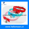 Animal familier Collar avec Bell