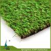 子供の運動場のための20mmの美化の人工的な草