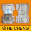 Pas Cher Couches pour Bébé en Gros à Quanzhou (A-KORICARE)