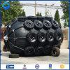 高性能の膨脹可能な浮遊空気の海洋のゴム製フェンダー