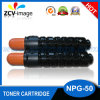 Копировальная машина Cartridge для канона Toner (NPG-50 GPR-34 C-EXV32)