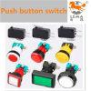 アーケード・ゲーム機械アーケードボタンのゲーム・マシンの部品は多彩で赤い緑の黄色く青いアーケードスイッチ押しボタンを照らした