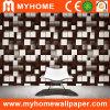 ホーム装飾の3D効果の洗濯できる壁カバー
