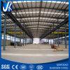 Qualitäts-Stahlkonstruktion-Werkstatt (JHX-A123)