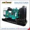 El mejor generador silencioso del precio de fábrica del surtidor de China 110kVA Cummins