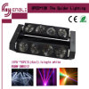 Moving Head Stage Lighting (HL-017YT)의 LED Spider Light