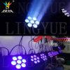 7PCS 12W bewegliche Hauptstadiums-Beleuchtung des Träger-LED