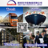 Remetente global do transporte da logística e do ar/mar de China a no mundo inteiro