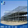 Magazzino ad alta resistenza della struttura d'acciaio di alta qualità