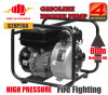 2 인치 Portable High Pressure 80m Lift H. Fire Fighting Gasoline Power Water Pump