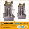 Ausgezeichnete automatische vertikale hydraulische Öl-Extraktionpresse für Gemüsestartwerte für zufallsgenerator und Sesam-Pflanzen
