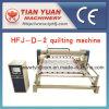 単一の針によってコンピュータ化されるキルトにする機械(HFJ-D-2)