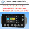 GPS Busstation Auto-kondigen & GPS Bus on-Board Information Adverteer System, GPS Bus Omroeper Automatische / Bus Speaker, LCD