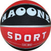 Fünf Größen-Gummibasketball (XLRB-00250)