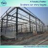 Светлый панельный дом стальной структуры