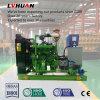 OIN de la CE de générateur de gaz de biogaz de l'approvisionnement 500kw de fabrication reconnue