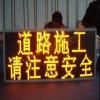 Module de feux de signalisation de DEL de fournisseur de la Chine DEL
