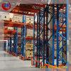 Racking padrão convencional da pálete do armazém