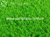 erba artificiale di svago del giardino di paesaggio di 50mm (SUNQ-HY00173)