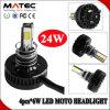 새로운 다가오는 4 옆 H6 H4 H7 기관자전차 LED 헤드라이트 전구