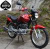 ブラジルHot Type Street Bikeで普及した