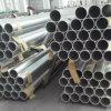 製造所の終わりのアルミニウム管1100年、2A12 2024年、5052、5083、6061、6063、6082、6351、7075