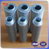 중국에 있는 Argo Filter Cross Reference Filter Manufacturer