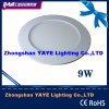 2/3years WarrantyのYaye CE/RoHS Approval Round 9W LED Panel Light/9W Round LED Panel Lights