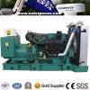 500kVA/400kw Volvo Diesel Power Electric Generator Set