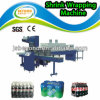 Rapide Speed ​​Auto Shrink Wrap machine à emballer [Mbj Series]