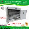 Le CE a reconnu l'incubateur commercial professionnel pour des oeufs de poulet de la prise 5280 d'oeufs à couver