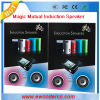 iPhone 4/4s (51104948)를 위한 상호적인 Induction Ultra Magic Speaker