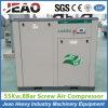 compresseurs d'air stationnaires industriels du compresseur de l'air 55kw LG55ez à vendre